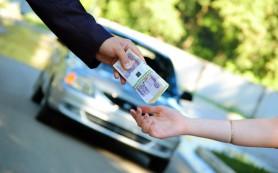 Солидные кредиты и займы под залог
