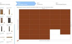 Обзор программ для расчета количества плитки: преимущества и недостатки