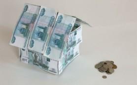 Ипотека: условия меняются. Закон прописал все нюансы