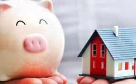 2 основных способа уменьшить налог на недвижимость с 2015 года