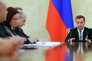 Сроки регистрации граждан РФ