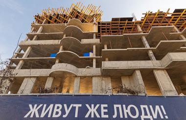 Минстрой расширит потенциальный спрос на доступное жилье