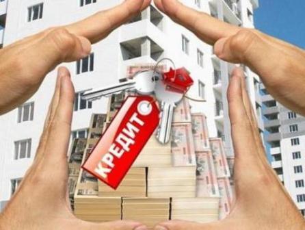 Мнение: что будет с кредитами на покупку квартир