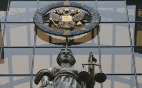 Верховный суд разъяснил правила оспаривания кадастровой оценки недвижимости