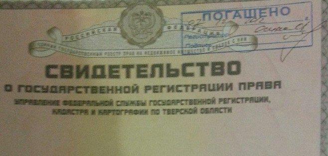 В России грядет нотариальная реформа — сделки с недвижимостью подорожают