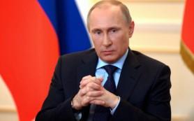 Путин рассказал, что делать россиянам, купившим квартиру с плохой историей