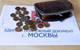 Электронные платежки за ЖКУ заменят бумажные квитанции