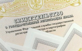 Россиянам помогут сохранить незаконно приватизированные квартиры
