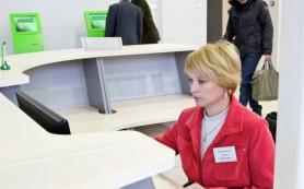 Срок госрегистрации прав на недвижимость в РФ сократился до 9 дней