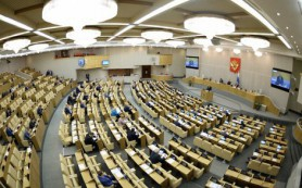 ГД отклонила постановление о введении моратория на рост тарифов ЖКХ