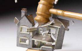 В России больше нельзя арестовывать недвижимость на неопределенный срок