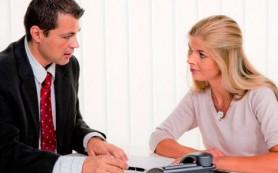 Как оспорить завещание на недвижимость. Основания и действия