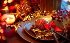 Новогоднее настроение: подбираемся издалека