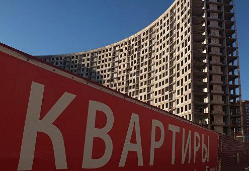 Россиянам посоветовали не тянуть с покупкой квартир