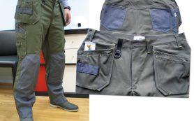 Магазин Aelitaplus — защитные брюки и иная спецодежда по лояльным ценам