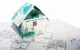 Чем выше кадастровая стоимость недвижимости, тем больше на нее налог