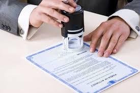Правила проведения сертификации