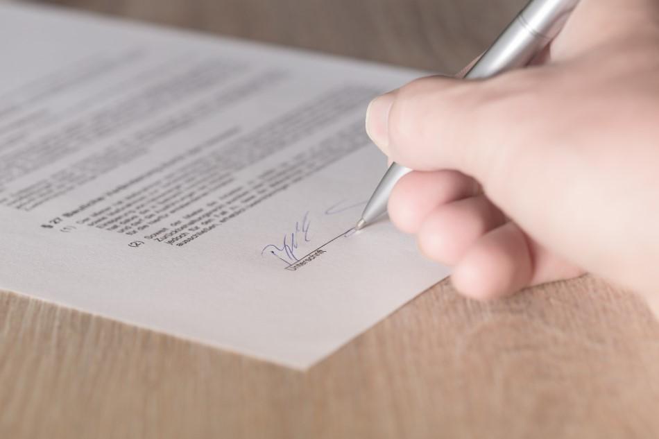 Регистрация допсоглашений