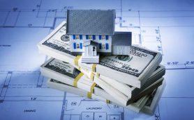 Ссуда в банке на приобретение недвижимости и прочего
