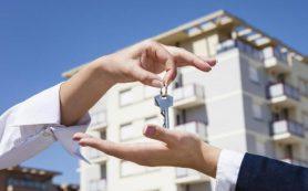 Документация при покупке дома