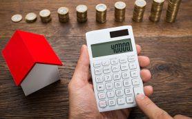 Выгодные ипотечные займы от Росбанка