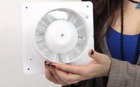 Ванная. Вентиляторы для ванной комнаты — руководство покупателя