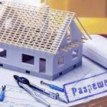 Ввод в эксплуатацию объектов строительства