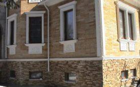 Натуральный камень для цоколя зданий