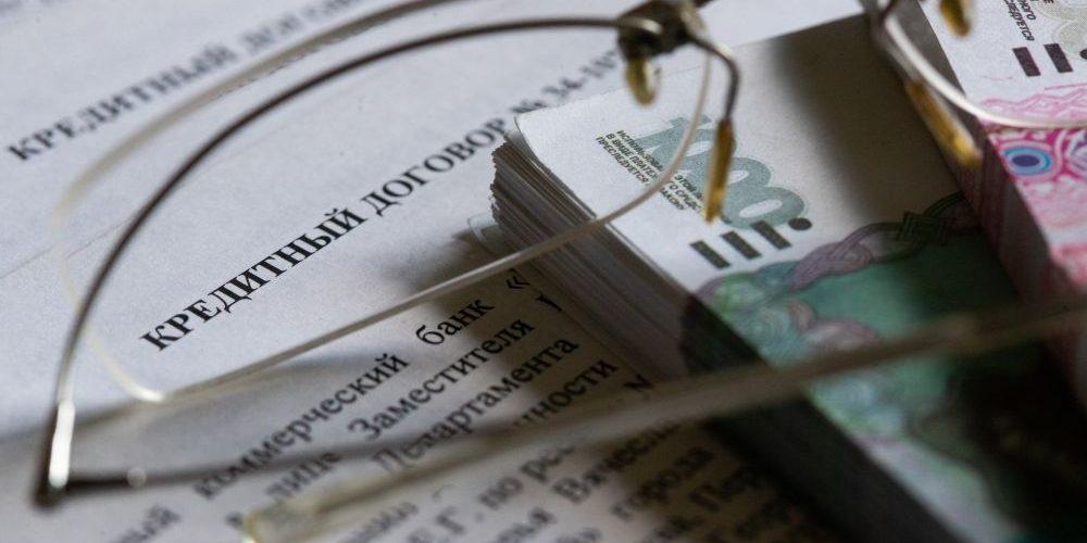 Банковский кредит: сущность и классификация