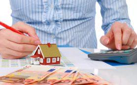 Полезная информация об ипотеке