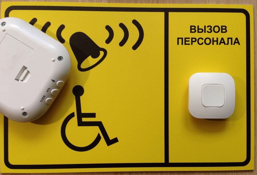 Беспроводная система вызова персонала: что это такое, особенности, как наладить в Санкт-Петербурге?