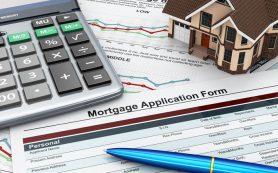 Плюсы и минусы ипотечного кредитования