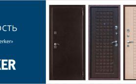 Как выбрать качественную стальную дверь