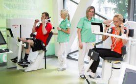 МОЦ «Fortis» — ваше здоровье в руках профессионалов!