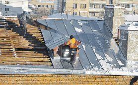Ремонтировать ли зимой крышу?