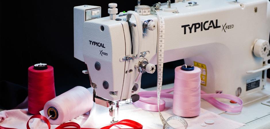 Оборудование для швейной промышленности
