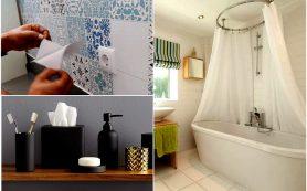 6 практичных способов, которые помогут обновить ванную комнату без ремонта