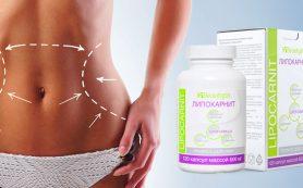 Липокарнит – высокоэффективный препарат для похудения