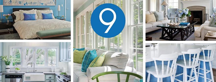 9 причин начать использовать голубой цвет