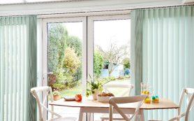 Способы сделать панорамные окна яркими