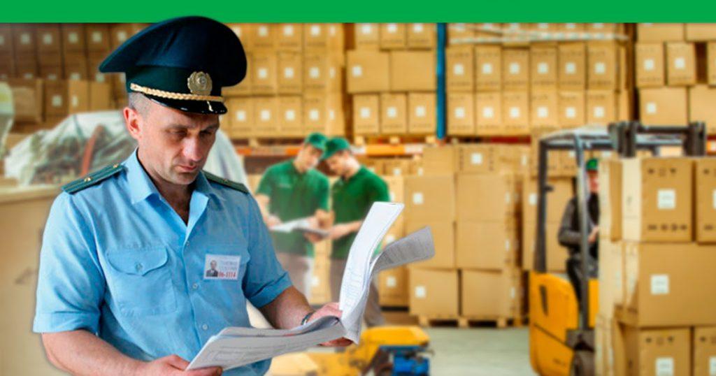 Оформление таможенной документации от компании «Iskema broker»