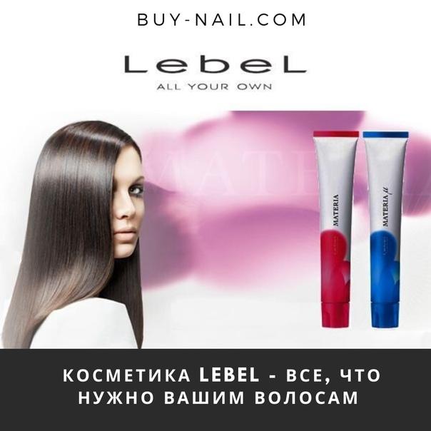Geba-Prof: уникальные товары для ухода за волосами