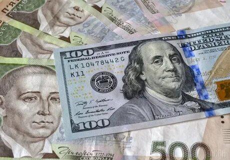 Где выгодно обменять валюту?