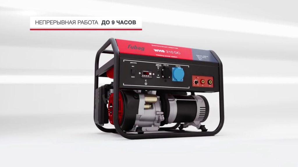 Сварочный генератор Fubag