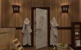 Интернет-магазин дверей DoorWood