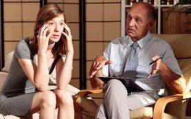 Какие страхи мешают вам взять ипотеку?