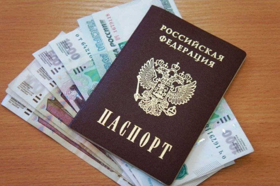 Микрокредиты на карту по паспорту