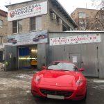 Услуги проверенной автомобильной мастерской