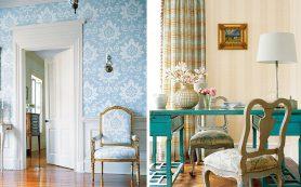 Идеи французского стиля
