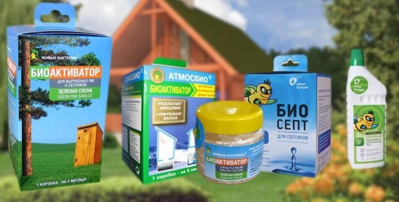 Как выбрать и правильно использовать бактерии для септиков и выгребных ям?
